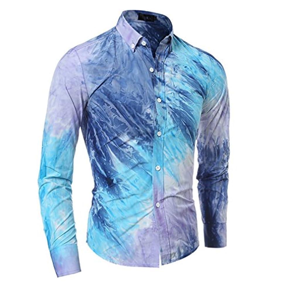 シリンダービスケット強化するHonghu メンズ シャツ 長袖 カラー切り替え 絞り染め カジュアル スリム ブルー M 1PC