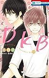 DKB (花とゆめコミックス)