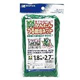 日本マタイ つる栽培ネット 1.8MX2.7M