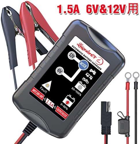 LST C/âble de chargement de batterie