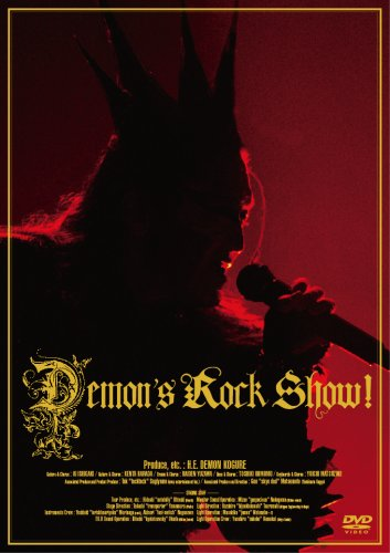 DEMON'S ROCK SHOW!〈通常版〉 [DVD]