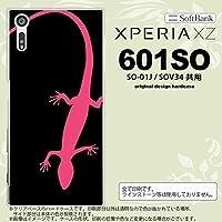 601SO スマホケース Xperia XZ 601SO カバー エクスペリア XZ トカゲ 黒×ピンク nk-601so-507