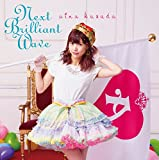 Next Brilliant Wave(初回限定盤B) (CD+DVD)