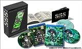 攻殻機動隊S.A.C. SOLID STATE SOCIETY -ANOTHER DIMENSION- 電脳化BOX in 3D&2D(初回限定生産) [Blu-ray]