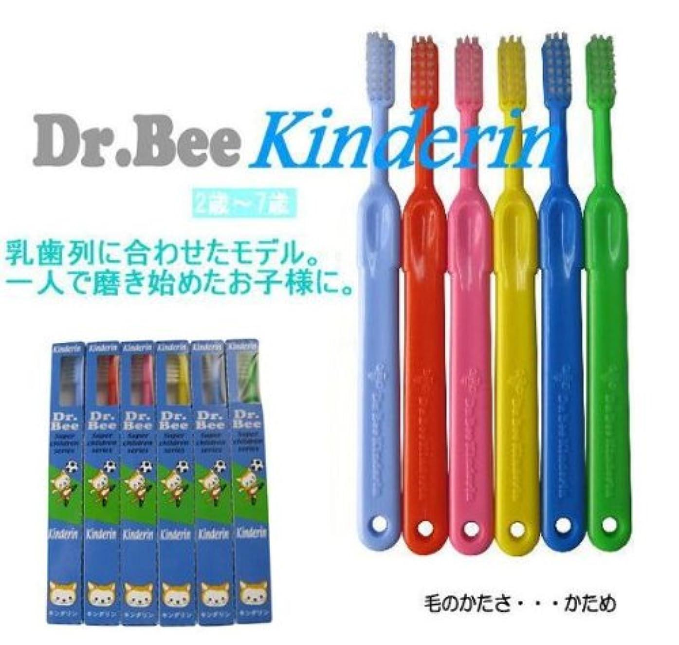 乱れ寸前振るBeeBrand Dr.BEE 歯ブラシ キンダリン かため
