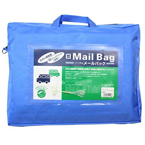 サクラクレパス メールバッグ A4マチ付 ブルー NM-11-BU