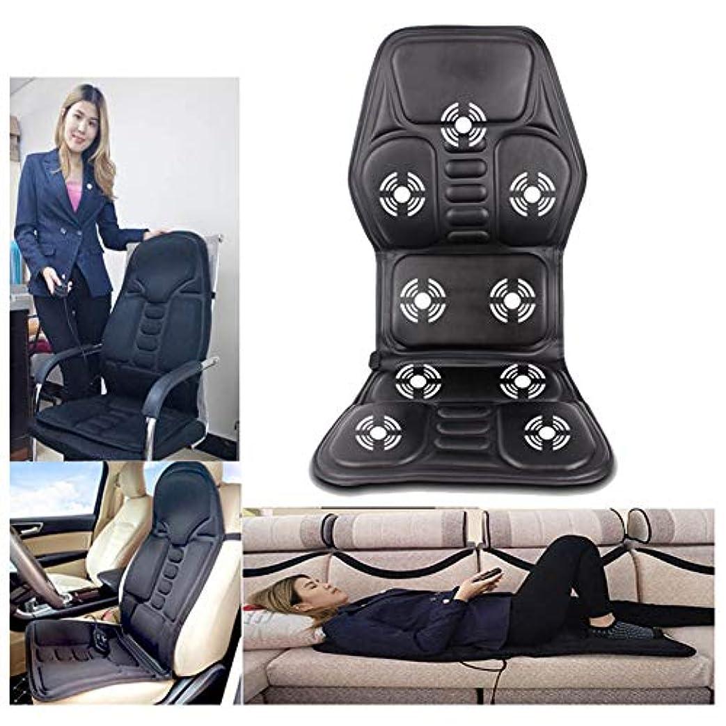 サワー不安定インフレーション熱 生地、8つのモード、背中と腰の痛みを和らげるための調整可能な振動を備えたカーホーム振動マッサージシートクッション