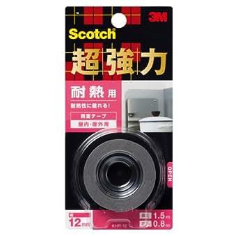 3M スコッチ 超強力両面テープ 耐熱用 12mm×1.5m KHR-12