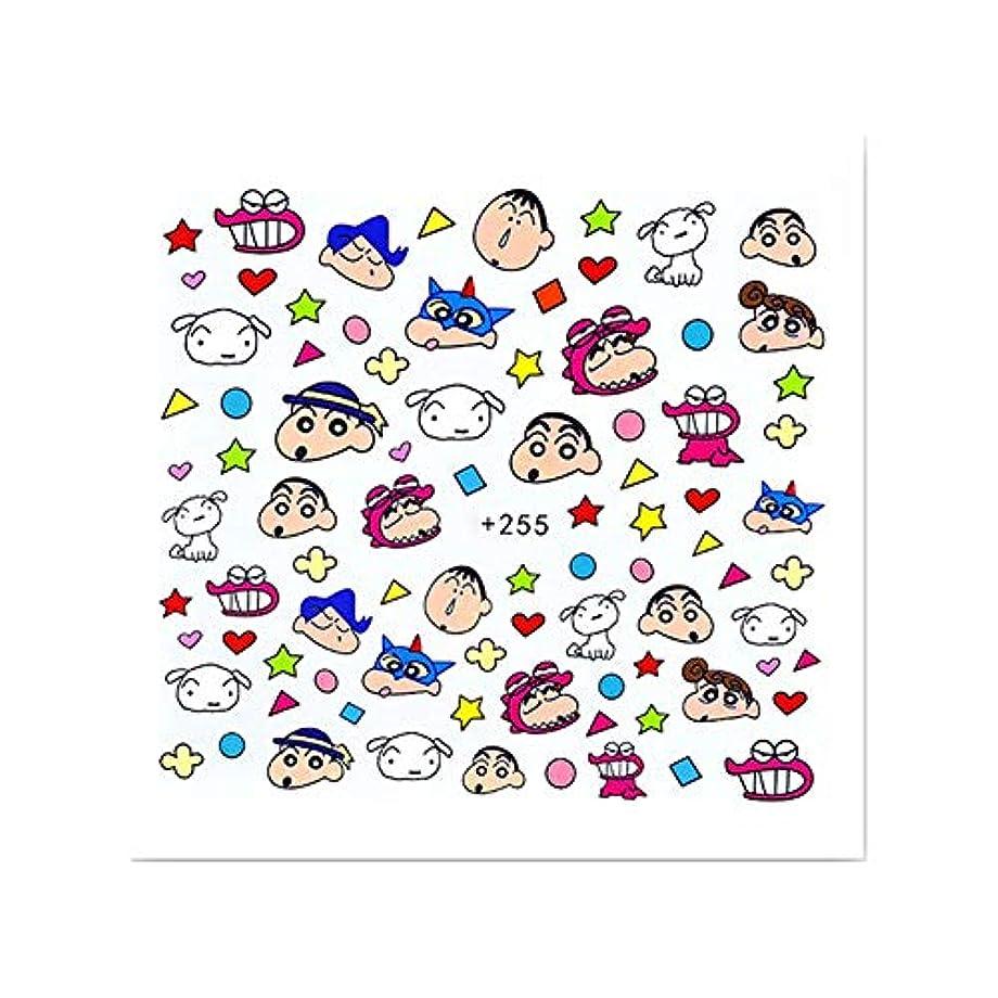 フィッティング打たれたトラックドラマLITI ネイルシール ミッキーマウス 花 カエル 黄色いアヒル ウサギ 漫画パターン 美少女戦士セーラームーン クレヨンしんちゃん 動物 キャラクターデザイン 子供シール ステッカー 誕生日パーティーのために