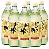 日本自然発酵 おいしい酢 900ml 6本セットの商品画像