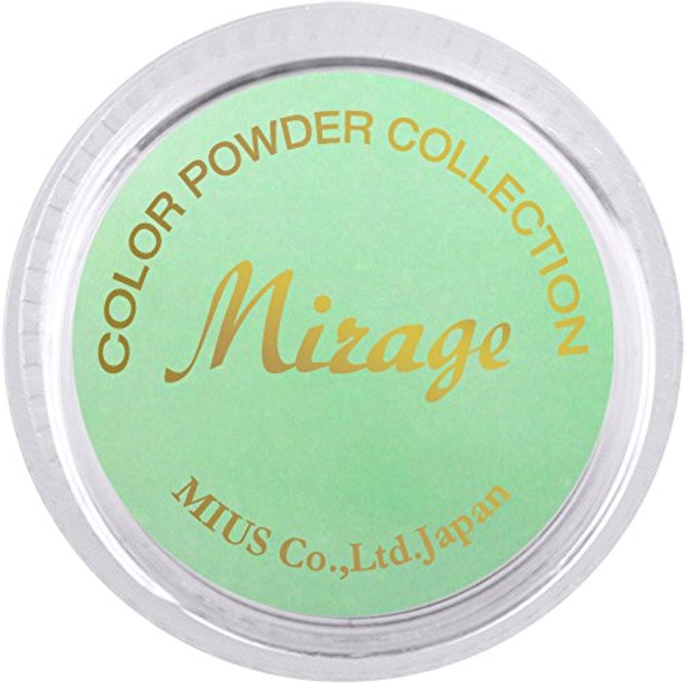 嘆く瞑想する小石Mirage カラーパウダー7g N/PGS-4