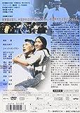 カンゾー先生 [DVD] 画像