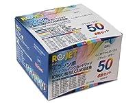 エネックス 【Rejet リサイクルインクカートリッジ】 EPSON IC6CL50 6色BOX対応 EE50B-6P EE50B-6P