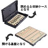 HAOCOO マグネット 将棋 折り畳み 日本将棋 将棋セット (将棋盤と駒付)