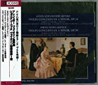 Concerto in a Minor for Violin & Orchestra Op 54