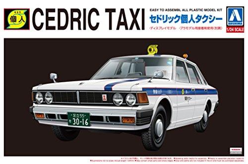 1/24 ザ・ベストカーGTシリーズNo.64 430セドリックセダン 200STD 個人タクシー