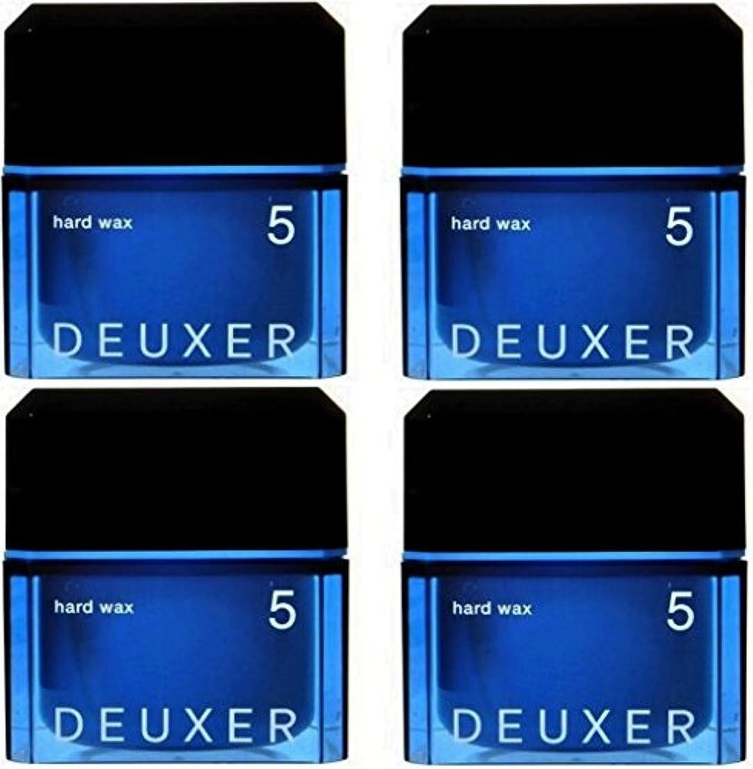 哲学者添加剤天皇【X4個セット】 ナンバースリーデューサー ハードワックス5 80g(スタイリングWAX)