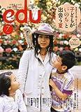 edu (エデュー) 2006年 07月号 [雑誌]