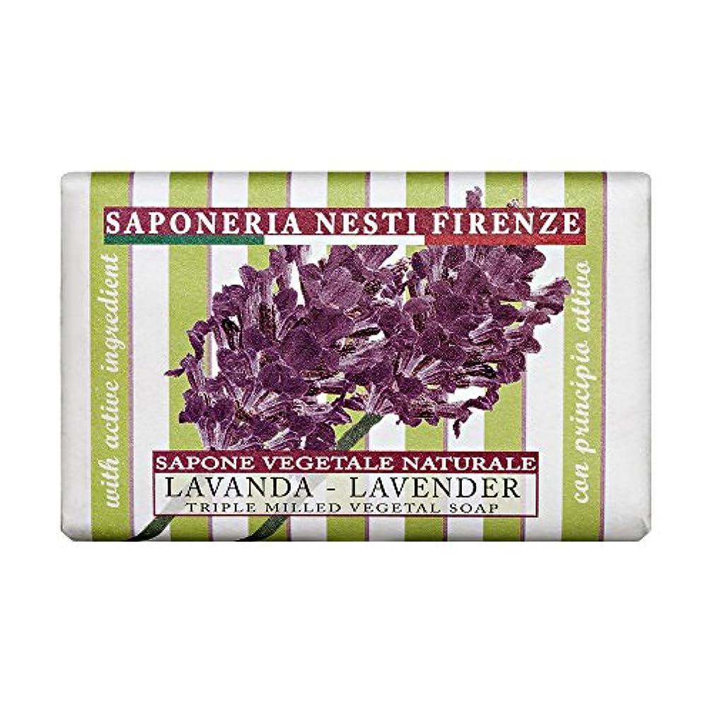 ミシン売り手閉じ込めるネスティダンテ Le Deliziose Natural Soap - Lavender 150g/5.29oz