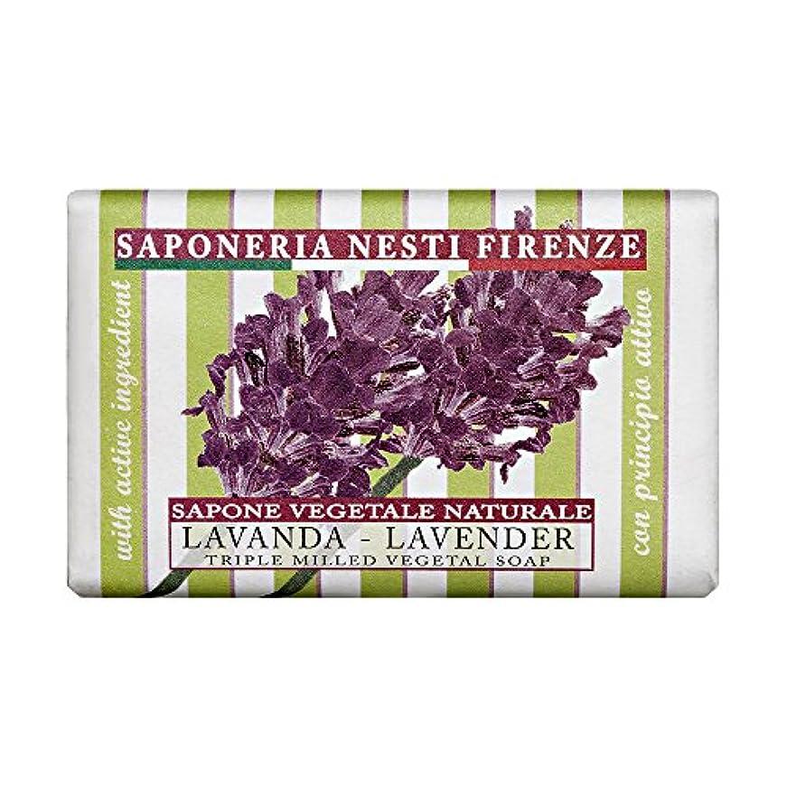 炭素血まみれ変動するネスティダンテ Le Deliziose Natural Soap - Lavender 150g/5.29oz
