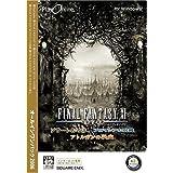 プレイオンライン/ ファイナルファンタジーXI オールインワンパック2006 Windows版