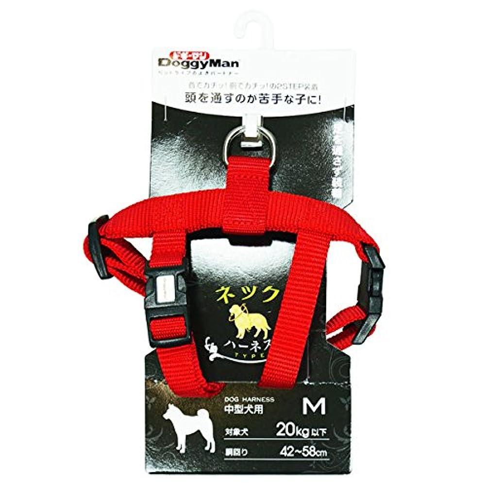 検索エンジン最適化添加剤固体ドギーマン ネックハーネス M 20mm レッド (中型犬用) MD8112