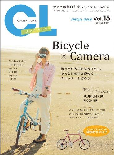 カメラ・ライフ Vol.15 (玄光社MOOK)の詳細を見る