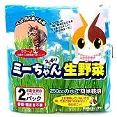 ミーちゃん生野菜(猫草) 2パック ×10個セット