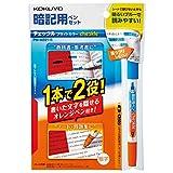 コクヨ チェックル 暗記用ペンセット ブライトカラー PM-M221-S