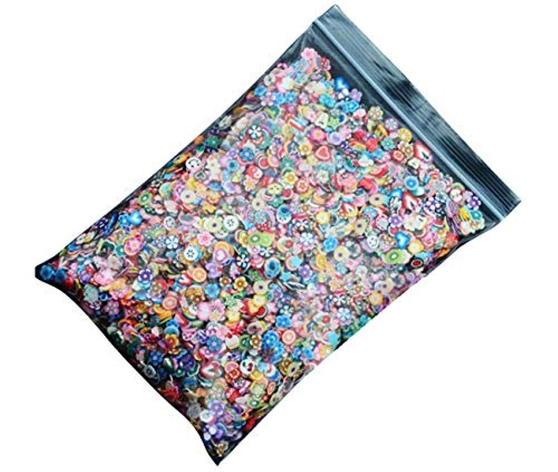 ロマンチック弱める脊椎Madalena ソフト陶磁器デザインネイルアートステッカーマニキュア美しいファッションアクセサリー装飾DIYモバイル美容パッチ千個 (Color : Mixing)