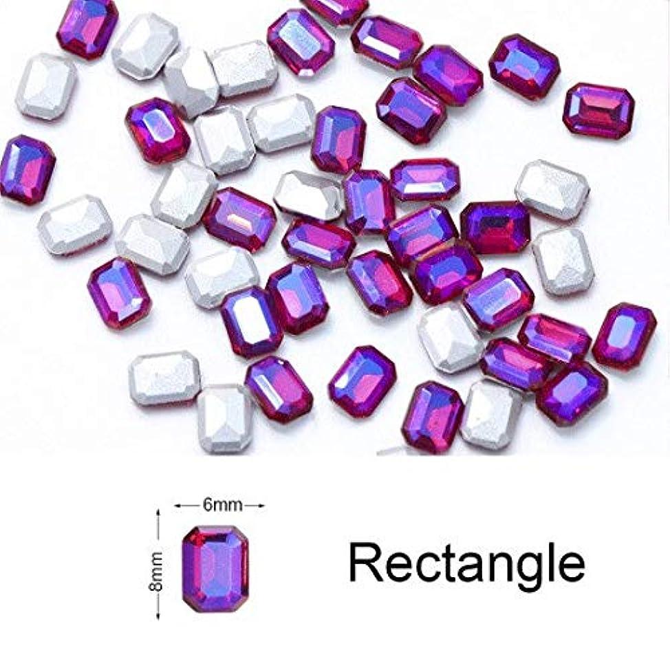 ケントぎこちない追加SUKTI&XIAO ネイルステッカー 品質マジックレッドダイヤモンド9オプション10パック女性のシンフォニーネイルジュエリーネイルドリルドレスアップ
