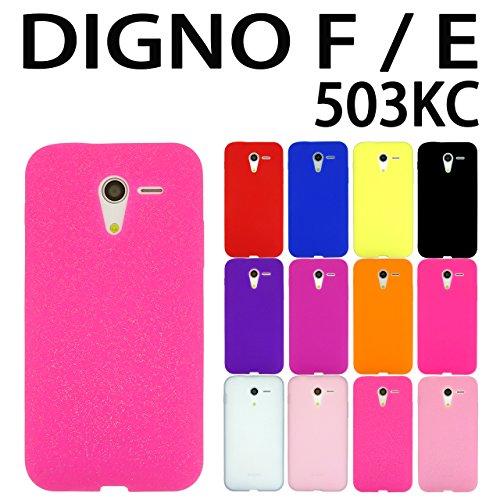 DIGNO F / E 503KC Y!mobile 京セラ 用 オリジナル シリコンケース (全12色) ラメピンク [ DIGNOF / DIGNOE ディグノF / ディグノE 503KC ケース カバー スマホ スマートフォン 503KC F / E ]