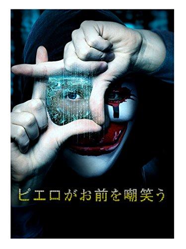 https://images-fe.ssl-images-amazon.com/images/I/51NPp%2BaL-KL.jpg
