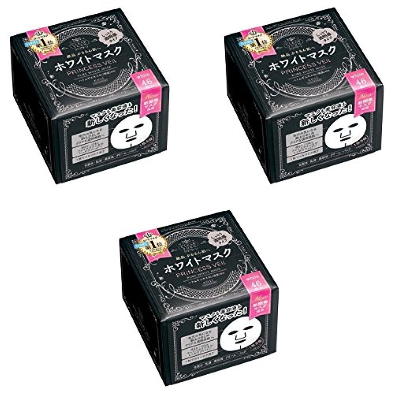 とても織機祈り【まとめ買い】KOSE クリアターン プリンセスヴェール ピュアホワイト マスク 46枚入【×3個】