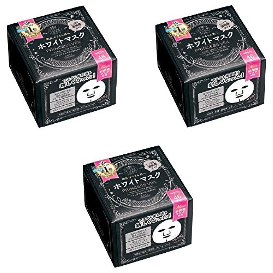 真実にペン状態【まとめ買い】KOSE クリアターン プリンセスヴェール ピュアホワイト マスク 46枚入【×3個】