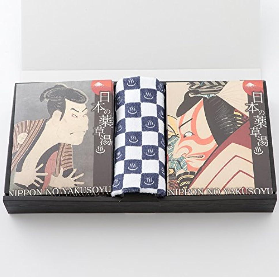 生態学きつく一杯日本の薬草湯と湯めぐりタオルギフト (日本の薬草湯9包+湯めぐりタオル1本)