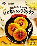 CJ 韓国屋台の人気のおやつ もち米 ホットックミックス (韓国式ホットケーキの素) 270g