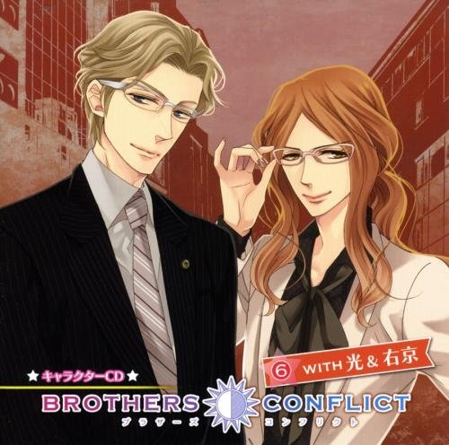 BROTHERS CONFLICT キャラクターCD6 with 光&右京 アニメイト限定盤 /