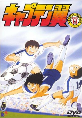 キャプテン翼~小学生編~ DISC.11  DVD