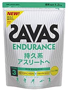 ザバス(SAVAS) タイプ3エンデュランス 1.2kg