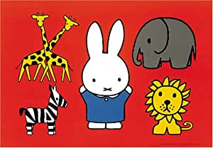 10ピース ピクチュアパズル ミッフィー・どうぶつランド