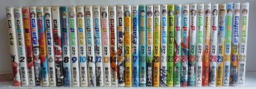 CAPETA 1~最新巻(講談社コミックス―Monthly shonen magazine comics ) [マーケットプレイス コミックセット]の詳細を見る