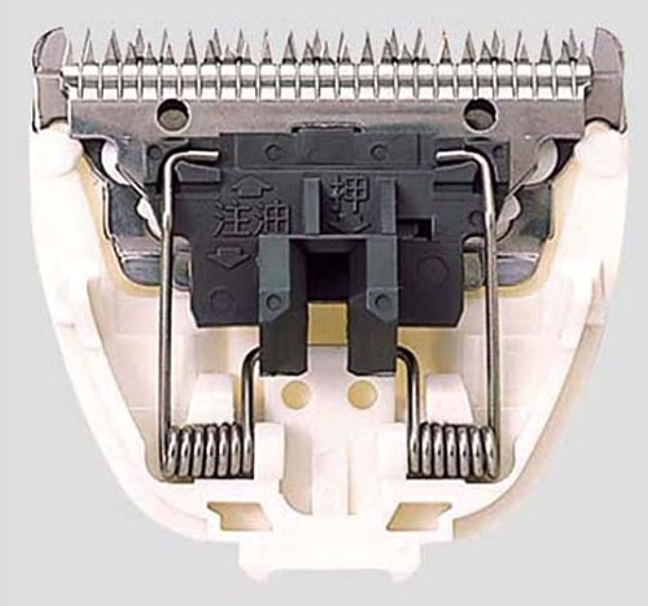 渇き規制授業料Panasonic ER506用替刃 ER918ER918