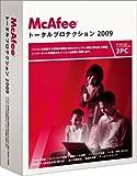 マカフィー トータルプロテクション 2009 3ユーザ 標準版