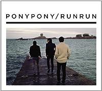 PONY PONY RUN RUN - PONY PONY RUN RUN (1 CD)