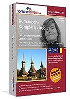 Sprachenlernen24.de Rumaenisch-Komplettpaket (Sprachkurs): DVD-ROM fuer Windows/Linux/Mac OS X inkl. integrierter Sprachausgabe mit ueber 5700 Vokabeln und Redewendungen.