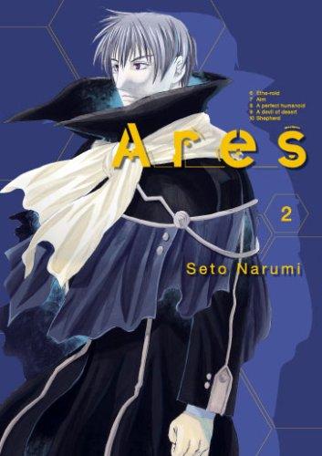 Ares 2 (BLADE COMICS)