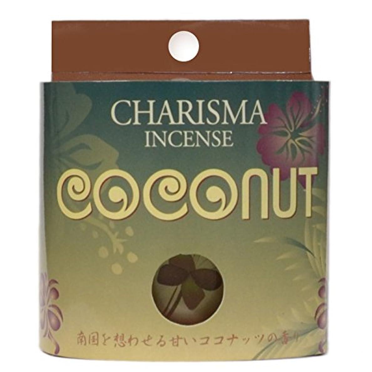 ご覧ください彫る錆びカリスマインセンスコーン ココナッツ