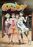 あまんちゅ! 第7巻 [Blu-ray]
