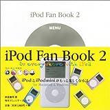 iPod Fan Book〈2〉